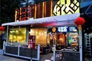 著名美食街在营业中旺铺转让