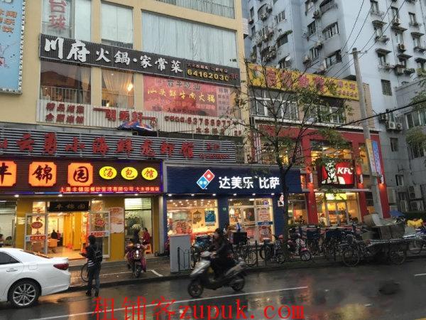 百联中环购物广场旺铺出租 执照齐全 客流人挤人