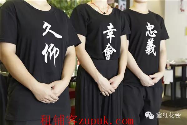 中型中国风川菜专门店铺转让