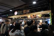 普陀区中潭路3/4号线 万业新阶沿街商铺 可重餐饮
