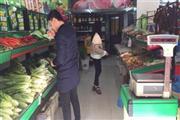 望城坡地铁口临街130㎡超市低价急转(可空转无行业限制)