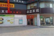 急急急郑东新区大学城商铺出租