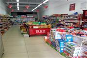 盈利中超市急转