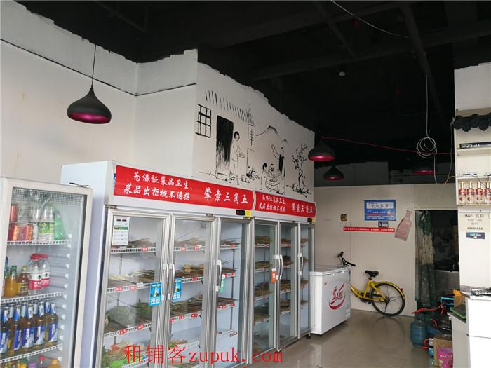 锦江区东光小区 转角餐饮店转让