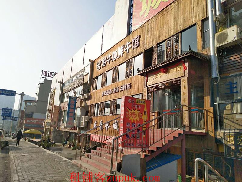 房东直租望城坡临街商铺