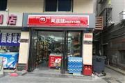 福田小区和公交车站旁美宜佳急转