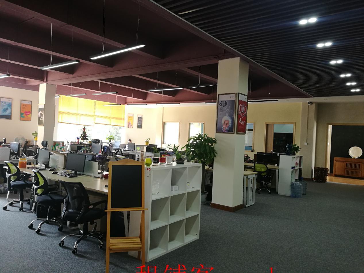 转租:广州天河独栋三层办公楼转租