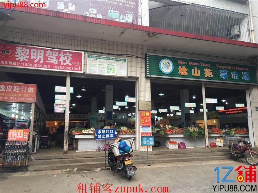 石桥铺科园四路菜市场路口25㎡小吃店转让!