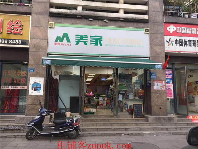 世纪城北京西路当街旺铺转让