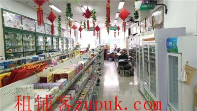成熟社区168㎡临街10年品牌药店转让