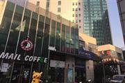 大润发 商业街 咖啡馆超值转让(可重餐饮)