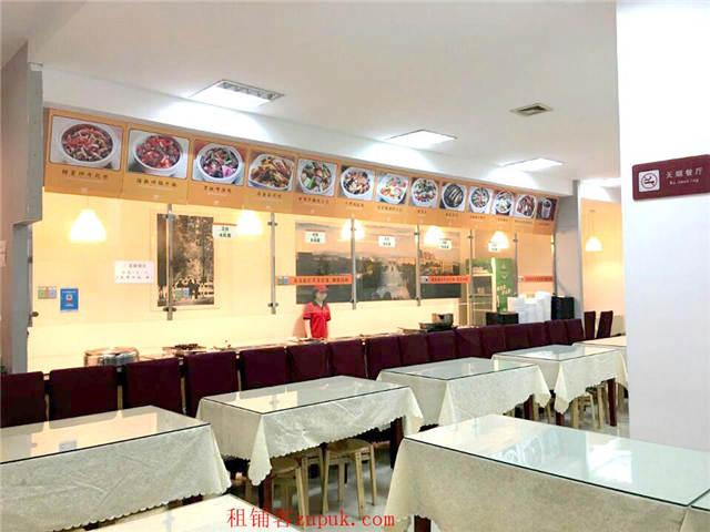江西旅游商贸职业学院内中心位置快餐店转让