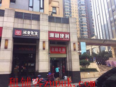 大型高档小区第二个门面 75㎡盈利餐馆转让(可空转)