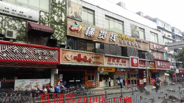桂林路田林路十字路口 重餐饮执照 办公楼环绕