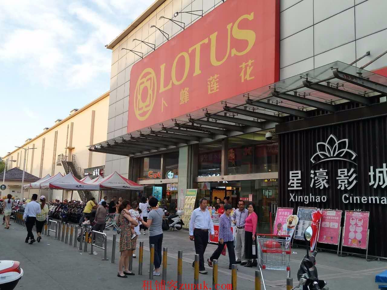 靖宇东路沿街一楼旺铺 展示面5m  适合小吃、早、熟食等