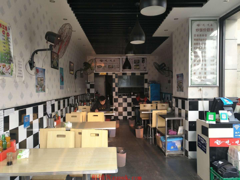 动物园 写字楼+住宅小区 盈利面馆转让