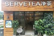 贵州大学北校区冷饮店