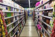 急转营业中临街超市