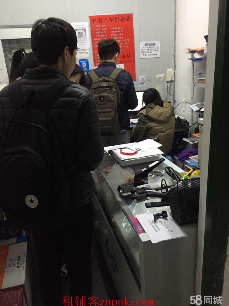 济南大学打字复印店照相馆转让