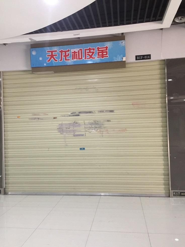 华南城大商圈内大卖场