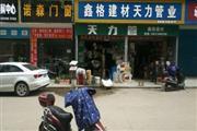 4.8万急转汽车西站70㎡建材店(可空转)
