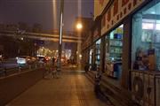 市中心 中国旅行社 空转 除餐饮外都可做
