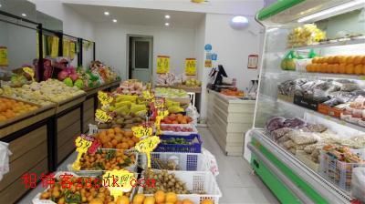 成熟小区门口50㎡水果店转让!