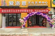 吴中郭巷商业街商铺生意转让