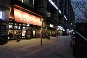 普陀中远两湾城 沿街餐饮铺子 执照齐全房东出租!