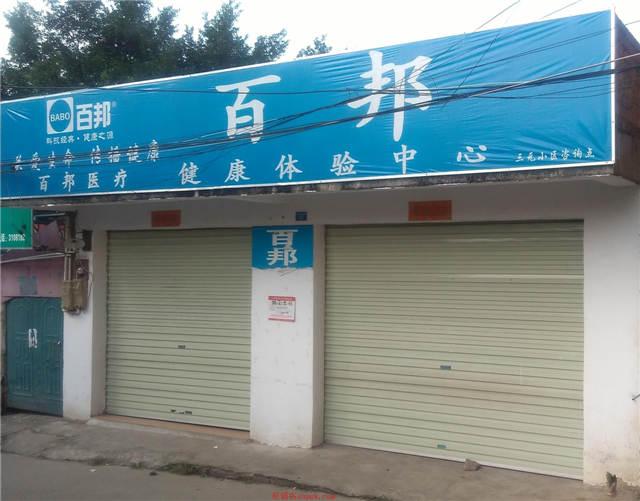 江南区三元路60~120平米仓储、工场、门面出租