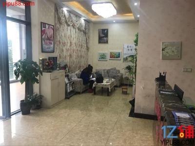 渝北高档小区180㎡独家美容院转让