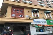 长阳路沿街精装商铺(原SPA)