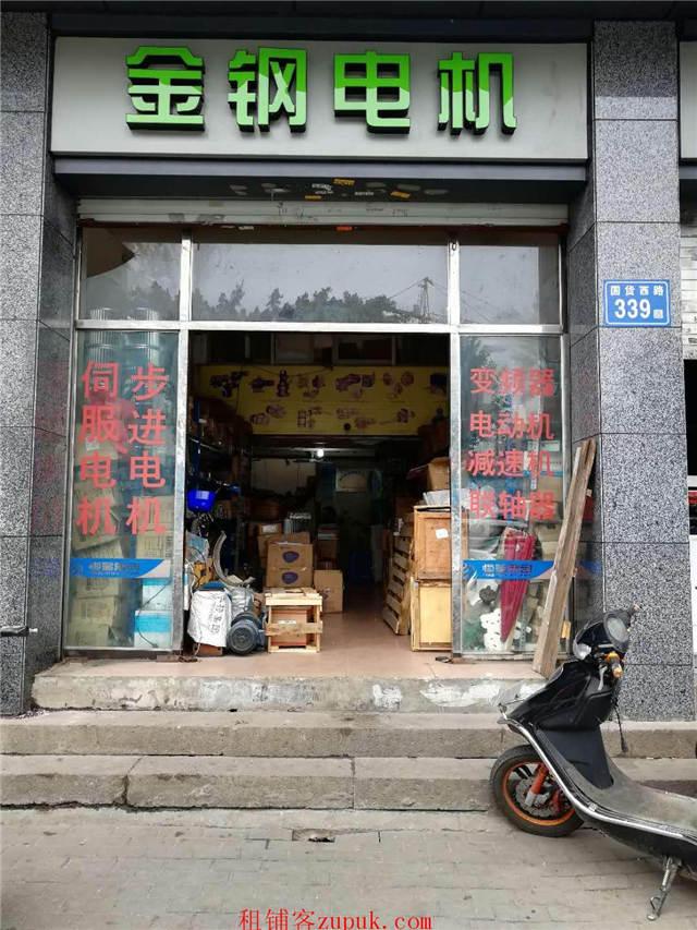 台江区国货西路339号