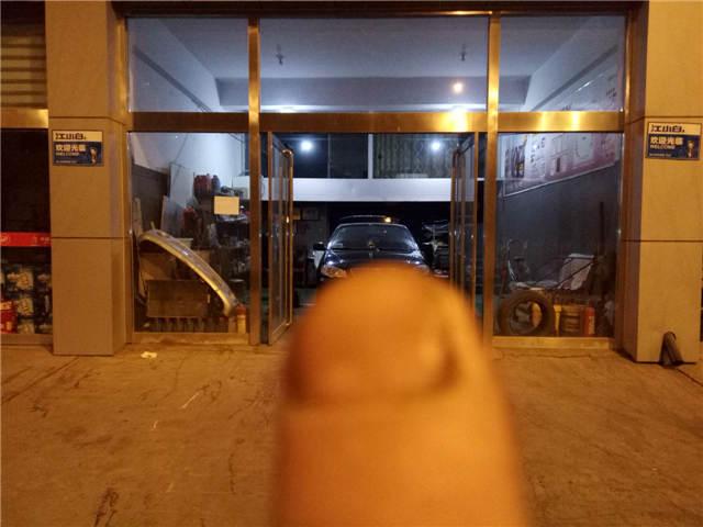 兴华西街修理厂转让