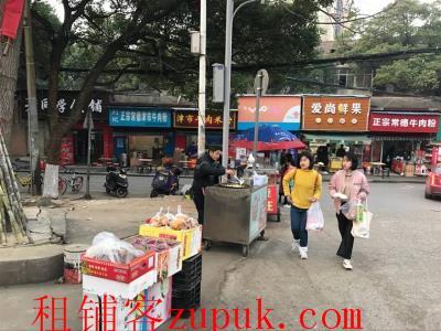 林科大商业街200㎡临街餐饮店转让