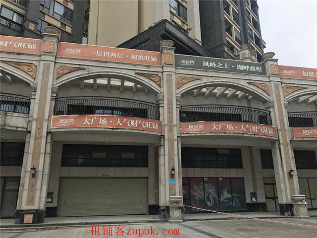 青秀凤岭北招租+临街+成熟社区+免租期+停车位