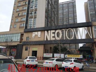 高铁站旁高档小区550㎡新装修酒店优价转让