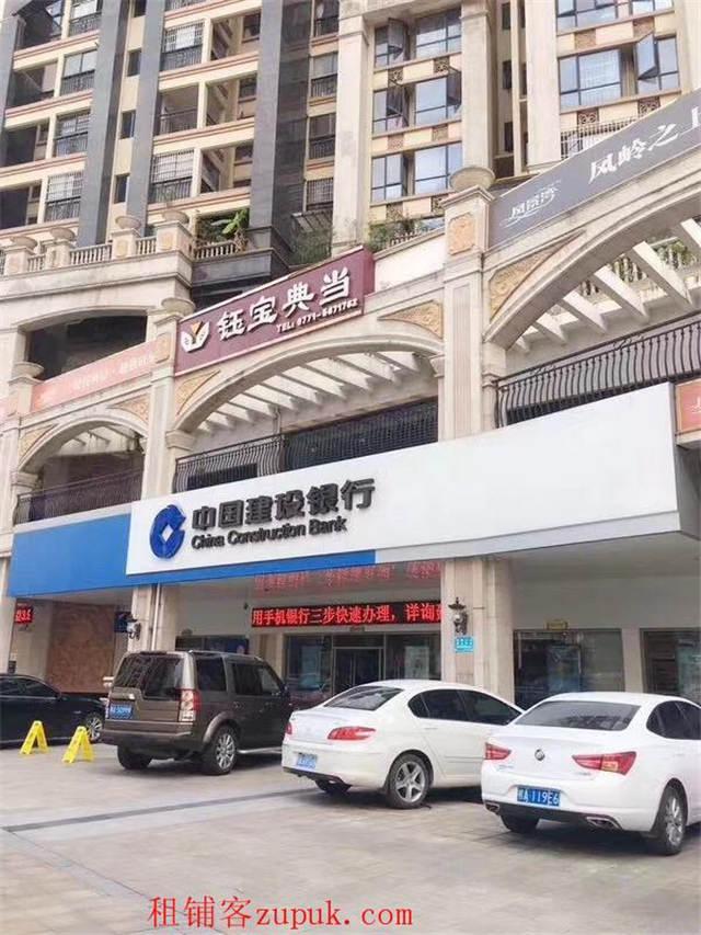 开发商招租凤岭北临街旺铺+免租期+充足停车位