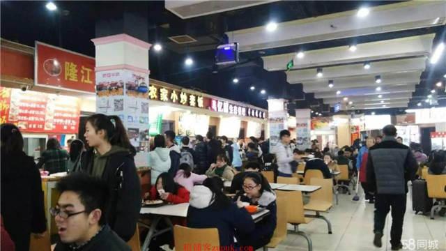 急转)熙街 美食城酸牛奶+花甲档口 盈利转SDS