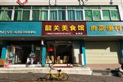 布心山庄三所学校中心盈利餐饮店急转