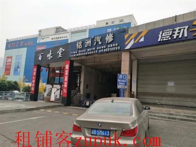 北滨路临街唯一空门面出租(行业不限)