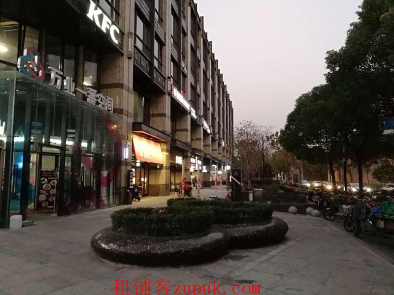 虹口第四人民医院对面成熟美食城 优先考虑小吃早点!
