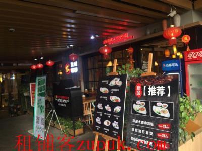 江北200㎡盈利快餐店带天然气低价急转