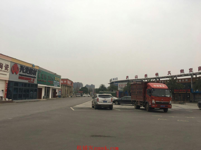 出租青云谱华东建材城的2个店铺