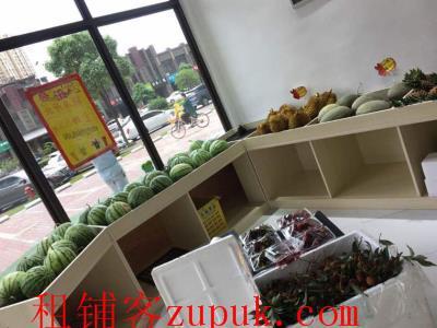高档小区出入口106㎡临街水果店优价急转(可空转)