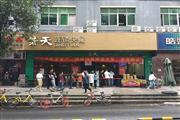 1980创业园写字楼群全新快餐店转让