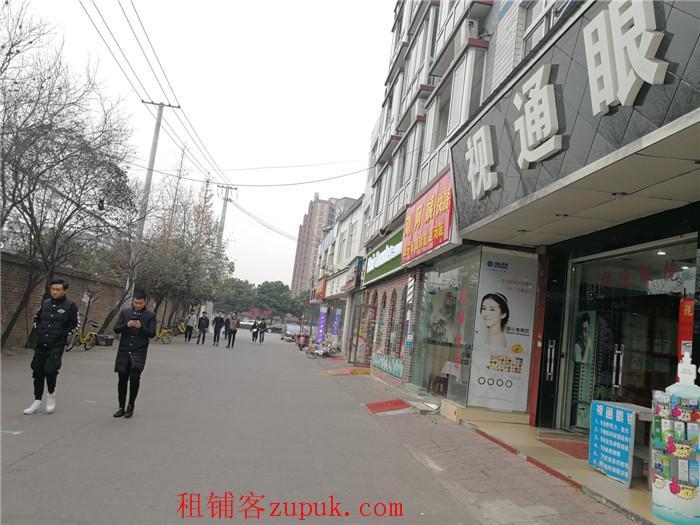 温江区大学城 奶茶店转让