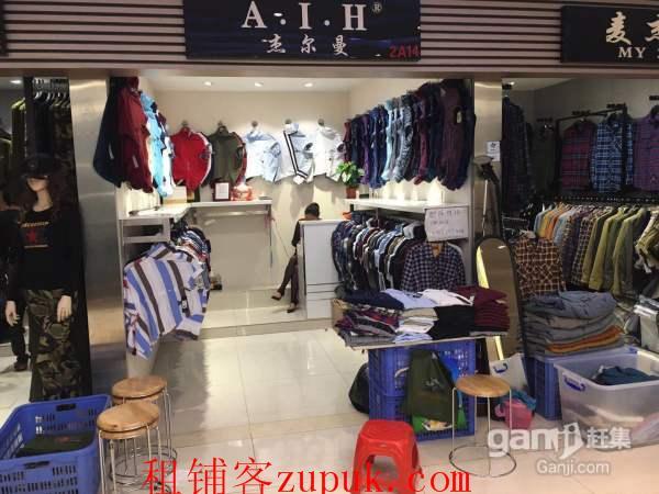 广州火车站、服装商铺。无入场费月租6000