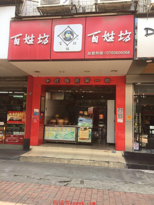 天河员村二横路商铺经营中早餐店转让