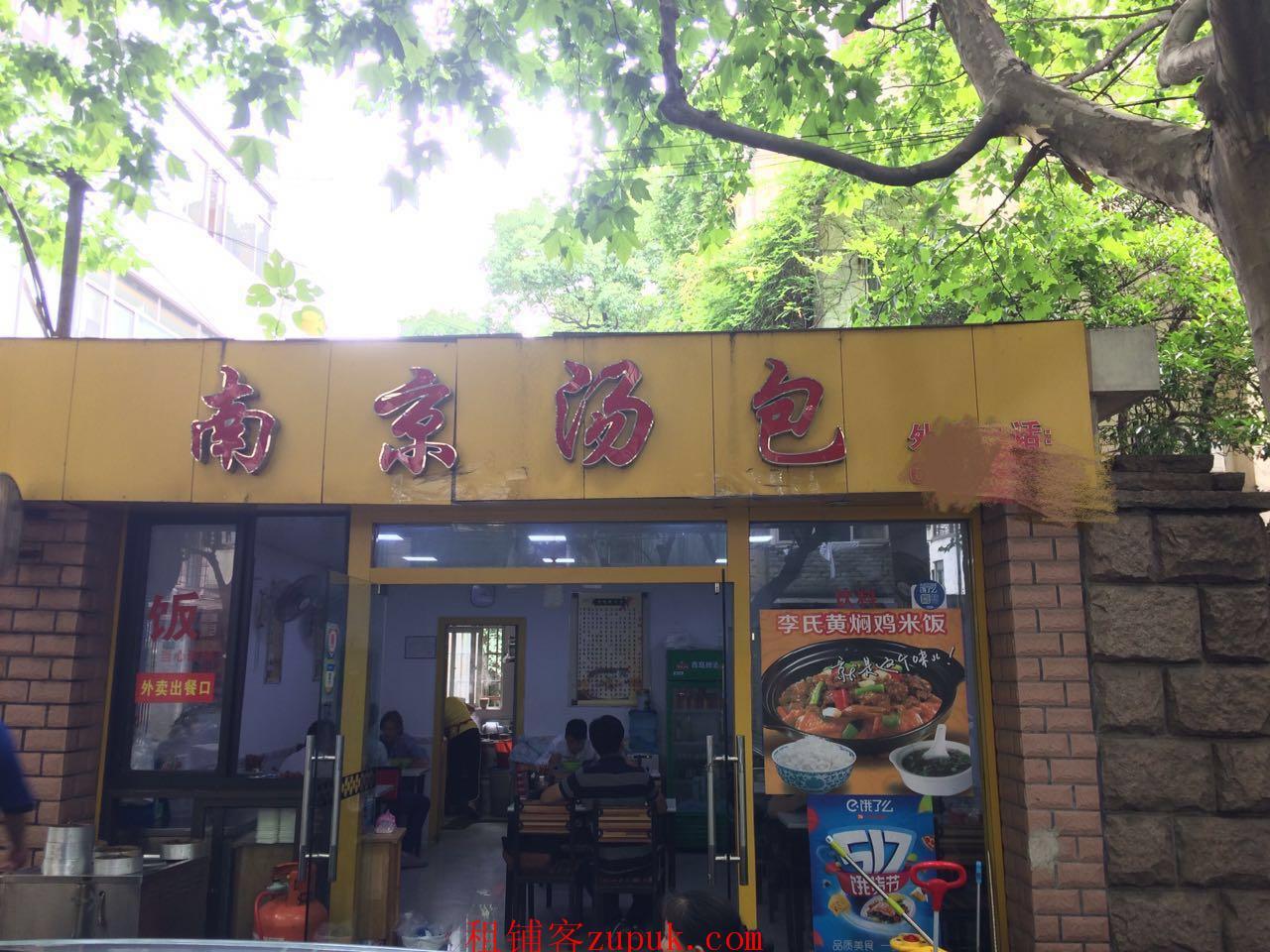 武宁路长寿路十字路口重餐饮旺铺 天然气可明火市口好